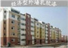 HC-W10经济型外墙乳胶漆