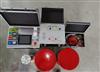 DK-3000变频谐振耐压试验装置上海皇家国际app官网制造