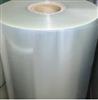 SUTE透明硬片涤纶薄膜