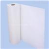 6640 聚酯薄膜聚芳酰胺纤维纸柔软复合材料