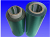 SUTE 进口绿色静电保护膜
