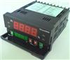 vpcon400d北京智能型閥門控製器