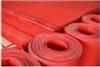 0.3-3.0mm红钢纸