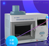 XH-300+微波超声波组合合成反应萃取仪