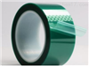5mm*33mPET绿色高温胶带 PCB板電鍍胶