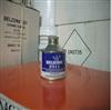 Belzona2911(底胶)修补剂