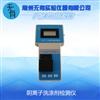 WY-XDJ-1A阴离子洗涤剂检测仪