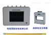 高压电缆局部放电检测仪 济南特价供应