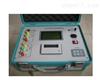 GL-601型全自动变比测试仪 银川特价供应