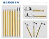 GL-1168型多功能高空接线钳 南昌特价供应
