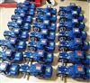 RV050-25-0.75KW供应利政牌铝合金RV050蜗轮减速电机