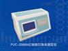 puc2068A普朗血沉分析仪