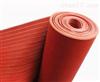 5mm红色防滑绝缘垫 配电房绝缘胶板  高压绝缘垫 绝缘橡胶板