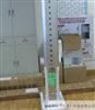 MKY-TSG23-95 红外测温仪