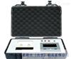 MKY-TY800B 便携式土壤养分速测仪