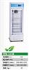 傲雪医用冰箱2°-4° -80°-150°  110