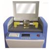 L9801 绝缘油介电强度测试仪(单杯)
