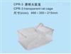 TK-CPM-3CPR-3透明大鼠笼