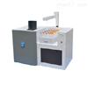 LH-2025E原子荧光光谱仪(双通道同测)