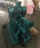 WB2-20/5防爆不锈钢电动往复泵