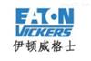 新品牌Vickers液控单向阀基本特性
