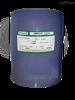 定制型Cargille特色浸入液(桶装)
