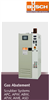 德国BUSCH废气处理系统