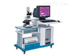 TS-MI汽车熔深检测显微镜