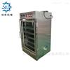 東莞周邊工業烤箱 烘箱維修、翻新