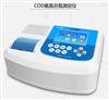 6900CNHN水质COD氨氮总氮测定仪