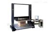 JH纸箱抗压强度试验机