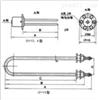 GYY型管狀電熱元件
