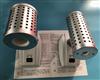 HW-800D紅外線接種環滅菌器醫用高溫滅菌消毒