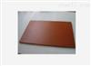 3021酚醛紙板