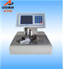 AT-STD挺度测试仪