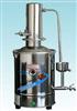 DZ-5 不锈钢电热蒸馏水器