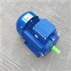 MS132M-2MS132M-2三相异步电机/7.5KW紫光电机