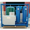 GZQ承装修试干燥空气发生器