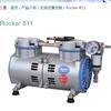 Rocker811无油真空泵(R811)