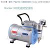 Rocker320无油空压机