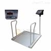 电子医用轮椅秤 不锈钢扶手电子秤