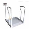 200千克带打印医用轮椅秤多少钱