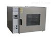 DHG-9023A鼓风干燥箱武汉价格