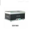 EDX1800Brohs仪器