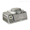 ROHS检测仪 EDX4500H