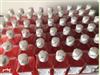 SH30021.01DMEM低糖液体培养基  传秋专供