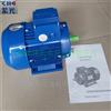 MS132M-4紫光MS132M-4高效率三相异步电动机