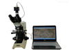 HR-T1000圖像顆粒分析系統