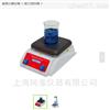加热型磁力搅拌器MS2-P1H