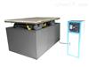 大型模拟运输振动试验台供应